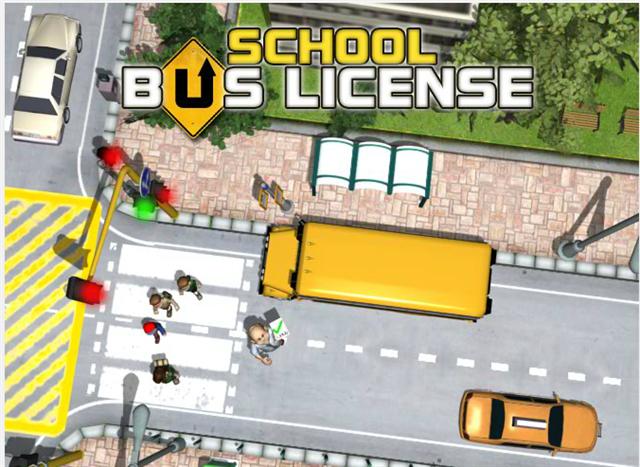 חנית אוטובוס בית ספר
